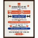 ハーマンミラー アレクサンダー・ジラード1961 Textiles & Industry Alexander Girard(ハーマンミラー) 額装品 ウッドハイグレードフレーム