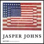 ポスター アート Three Flags 1958(ジャスパー ジョーンズ) 額装品 アルミ製ハイグレードフレーム