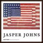 ポスター アート Three Flags 1958(ジャスパー ジョーンズ) 額装品 ウッドハイグレードフレーム