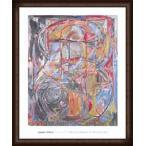 ポスター アート Untitled 1978(ジャスパー ジョーンズ) 額装品 ウッドハイグレードフレーム