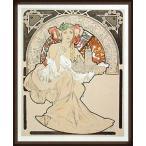 Woman with Cathedral(アルフォンス ミュシャ) 額装品 ウッドハイグレードフレーム