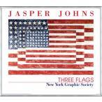 Three Flags 1958(ジャスパー ジョーンズ) 額装品 アルミ製ベーシックフレーム