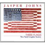 Three Flags 1958(ジャスパー ジョーンズ) 額装品 アルミ製ハイグレードフレーム