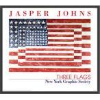 Three Flags 1958(ジャスパー ジョーンズ) 額装品 ウッドベーシックフレーム