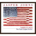 Three Flags 1958(ジャスパー ジョーンズ) 額装品 ウッドハイグレードフレーム