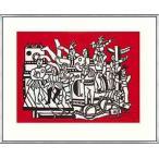 ポスター アート LA GRANDE PARADE(レジェ) 額装品 アルミ製ベーシックフレーム