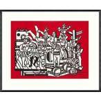 ポスター アート LA GRANDE PARADE(レジェ) 額装品 アルミ製ハイグレードフレーム