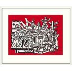 ポスター アート LA GRANDE PARADE(レジェ) 額装品 ウッドベーシックフレーム