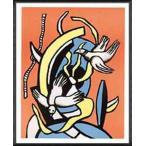 ポスター アート LES OISEAUX(レジェ) 額装品 アルミ製ハイグレードフレーム
