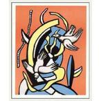 ポスター アート LES OISEAUX(レジェ) 額装品 ウッドベーシックフレーム