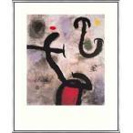 ポスター アート Femme Et Oiseaux 限定1000枚(ジョアン ミロ) 額装品 アルミ製ベーシックフレーム