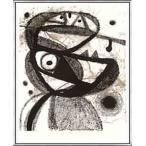 ポスター アート PERSONNAGE  1980 限定1000枚(ジョアン ミロ) 額装品 アルミ製ベーシックフレーム