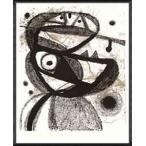 ポスター アート PERSONNAGE  1980 限定1000枚(ジョアン ミロ) 額装品 アルミ製ハイグレードフレーム