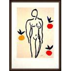 裸婦とオレンジ(アンリ マティス) 額装品 ウッドハイグレードフレーム