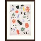 ポスター アート LE CHANT DE LA PRAIRIE 1964 限定1000枚(ジョアン ミロ) 額装品 ウッドハイグレードフレーム