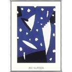 ポスター アート ブルー 4(黒田 アキ) 額装品 アルミ製ベーシックフレーム