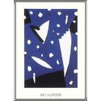 ポスター アート ブルー 4(黒田 アキ) 額装品 アルミ製ハイグレードフレーム
