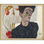 Portrait with Physalis 1912(エゴン シーレ) 額装品 ウッドベーシックフレーム