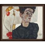 Portrait with Physalis 1912(エゴン シーレ) 額装品 ウッドハイグレードフレーム