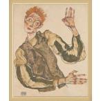 Portrait with Striped Armlets(エゴン シーレ) 額装品 ウッドベーシックフレーム