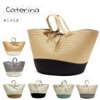 ショッピングかごバック 2016SS caterina bertini カテリーナ ベルティーニ バイカラー かごバック #1458