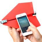 [正規品]POWERUP 3.0 [技適認証済み] スマホで操作できる紙飛行機型ドローン POWER UP TOYS