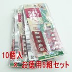 クロバー 仮止めクリップ(10個入)/徳用5組セット / メール便98円発送対象商品