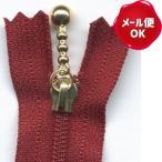 YKKファスナー 玉付きファスナー コイル巻き ゴールド 20cm   メール便98円発送対象商品