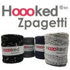 DMC / Hoooked Zpagetti (フックドゥ ズパゲッティ)Mix2 / 120m巻