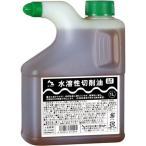 AZ 水溶性切削油 1L