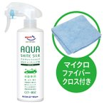 AZ CCT-002 自動車用 ワックスコーティング剤 アクアシャイン シルク 300ml