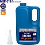 AZ MEG-019 バイク用 4Tエンジンオイル 15W-50/MA 4L (CIRCUIT/EsterTech) FULLY SYNTHETIC/全合成/化学合成油/4サイクルエンジンオイル/4ストオイル