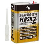 AZ 高性能 混合燃料 FLASH Z 2L 注油ノズル付  混合油 混合ガソリン ミックスガソリン ガソリンミックス