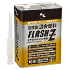 AZ 高性能 混合燃料 FLASH Z 4L 注油ノズル付 混合油 混合ガソリン ミックスガソリン ガソリンミックス