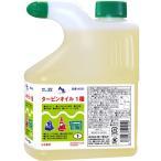AZ タービンオイル [1種/無添加] 1L /無添加タービン油/機械オイル/機械油/油圧作動油/作動油/ハイドロリックオイル/マシン油/油圧オイル