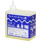 AZ タービン オイル [2種/ISO VG.32]1L 角型 油圧作動油/作動油/機械油