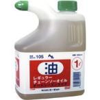 AZ レギュラー チェーンソー オイル ( つぎ口タイプ ) 1L [チェンソーオイル・チエンソーオイル・チェンオイル・チエンオイル]