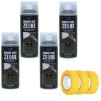 AZ ラバーペイント ZEQUE 油性 RP-1 マットブラック 400ml×4本+マスキングテープ(18mm×18M)3個/塗って剥がせる塗料