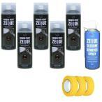 AZ ラバーペイント ZEQUE 油性 RP-1 マットブラック 400ml×5本+シリコーンリムーバー420ml 1本+マスキングテープ18mm×18M 3個