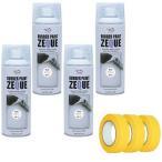 AZ ラバーペイント ZEQUE 油性 RP-3 マットホワイト 400ml×4本+マスキングテープ(18mm×18M)3個/塗って剥がせる塗料
