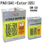 AZ CER-996 4輪用 エンジンオイル 5L 5W-50 SN RACING AET 100%化学合成油 PAO(G4)+ESTER(G5) 自動車用 モーターオイル(4L缶+1L缶)