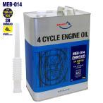 AZ MEG-014 バイク用 4Tエンジンオイル10W-50 SM/MA2 4L [FULLY SYNTHETIC/全合成/化学合成油] 4サイクルエンジンオイル/4ストオイル