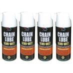 AZ BCL-005 チェーンルブ セミウェット スプレー420ml 4本 (浸透性チェーン用防錆潤滑剤/チェーンオイル)