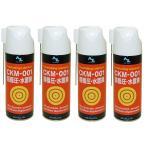 AZ CKM-001 超極圧・水置換スプレー 420ml×4本 [超浸透防錆潤滑剤・多用途潤滑剤・多目的潤滑剤]