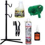 AZ 自転車 スタンド6点set[A1-008 ディグリーザー+チェーン洗浄器DX+パーツクリーナー650ml+フック式スタンド+BIc-004 ロードレースSP50ml+ギアグブラシ]