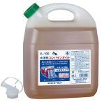 AZ 水溶性性コンバインオイル 4L