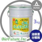 バイオフューチャー|油吸着剤・土壌改良剤 オイルゲーター 3kg/缶(10L)