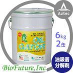 バイオフューチャー|油吸着剤・土壌改良剤 オイルゲーター 6kg/缶 x 2個セット(20L)