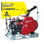 共立 やまびこ|動力噴霧機 フォークリフトタイプ ラジコン動噴WGR457F-8 吸水量30L/min