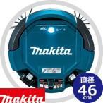 【マキタ】18Vロボットクリーナ RC200DZ(バッテリx2・急速充電器セット) マキタの「ロボプロ」新登場